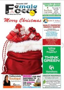 December Front Cover
